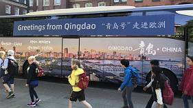 China's Qingdao strengthens its blooming cultural and economic friendship with Germany