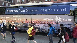 Циндао (Китай) расширяет плодотворное культурно-экономическое сотрудничество с Германией