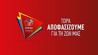 Ελλάδα Εκλογές 2019: Ο ΣΥΡΙΖΑ ανακοίνωσε τα ψηφοδέλτια του