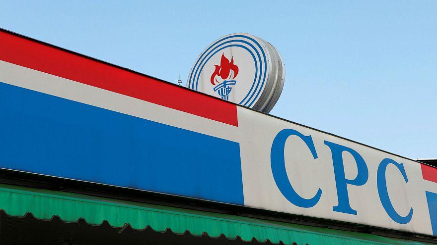 شعار شركة سي.بي.سي التايوانية لتكرير النفط