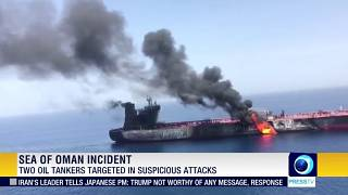Ománi-öböl: Tankerekre támadtak, az olaj ára azonnal emelkedni kezdett