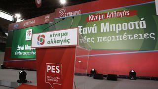 Το Κίνημα Αλλαγής πραγματοποίησε συνέδριο στο Στάδιο Ειρήνης και Φιλίας, Φάληρο, Πειραιάς, Σάββατο 30 Μαρτίου 2019. ΑΠΕ-ΜΠΕ/ ΑΠΕ-ΜΠΕ/ ΑΛΕΞΑΝΔΡΟΣ ΒΛΑΧΟΣ