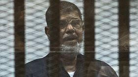 محمد مُرسی، رئیس جمهوری سابق مصر در دادگاه درگذشت