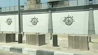 صورة من الفيديو الملتقط لسور السجن الخارجي - رويترز