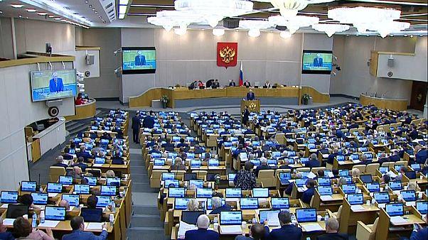 Госдума одобрила приостановку ДРСМД