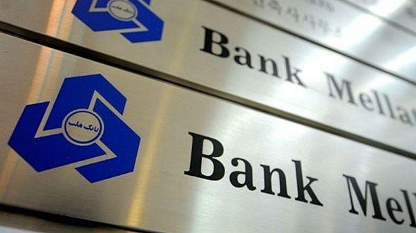 موافقت بریتانیا با پرداخت ۱.۶ میلیارد دلار غرامت به بانک ملت پس از ۱۰ سال دعوای حقوقی