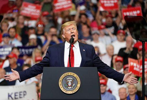 """""""Ещё 4 года!"""": Трамп вступил в предвыборную гонку"""