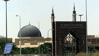 مدخل جامعة الإمام محمد بن سعود بالرياض في المملكة العربية السعودية. حزيران/2004