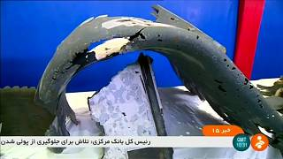 Watch: Iran releases video it claims shows downed US military drone