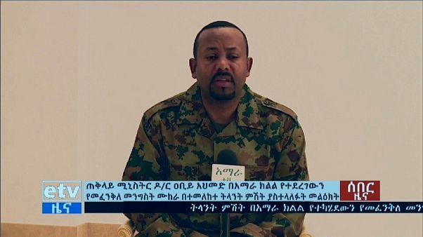 Tentative de coup d'Etat en Ethiopie