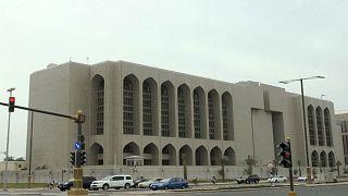 المقر الرئيسي للبنك المركزي الإماراتي في أبوظبي