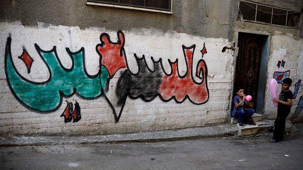 سلطنة عمان تعلن عن فتح سفارة لها في فلسطين