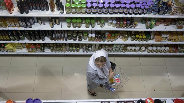 File photo of an Iranian supermarket