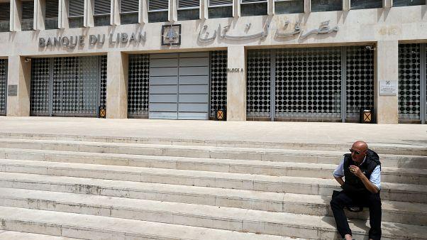 مبنى  البنك المركزي أو مصرف لبنان بالعاصمة بيروت. أيار/2019