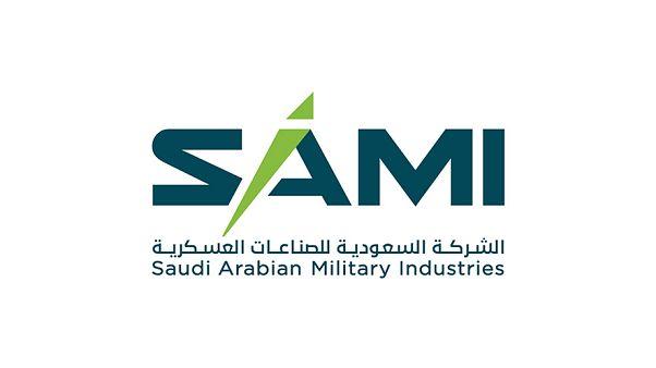 الشركة السعودية للصناعات الدفاعية
