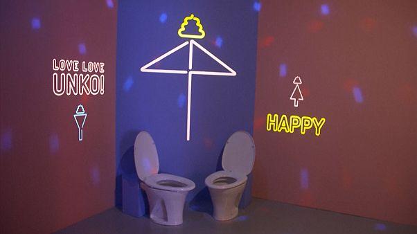 شاهد: متحف المراحيض والفضلات البشرية في اليابان