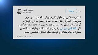 Иранский генерал призывает к симметричному задержанию британского нефтяного танкера