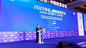 Циндао принимает Китайский форум по управлению капиталом