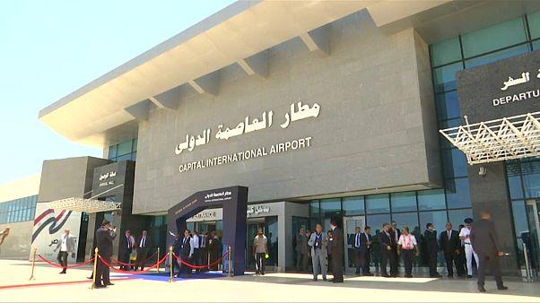 مدخل المطار الجديد بالعاصمة الإدارية في مصر