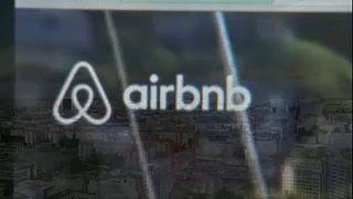 Κομισιόν: πιο ασφαλής πλέον η Airbnb