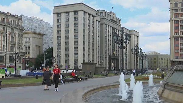 Грузинские депутаты в Госдуме