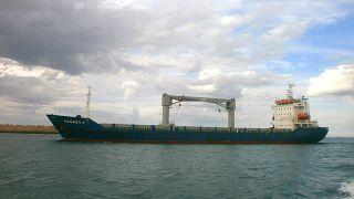 Nijerya açıklarında Türk gemisine saldırı: 10 kişi kaçırıldı