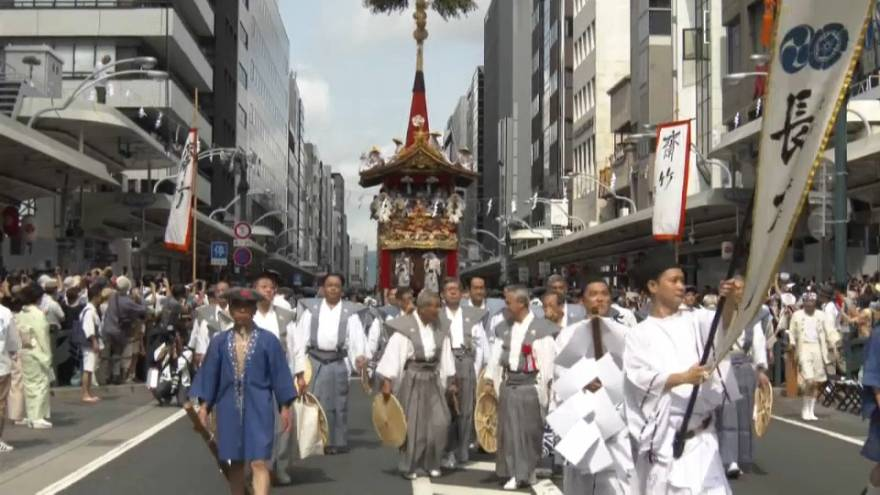 برگزاری جشن سالانه جیئون در کیوتو ژاپن