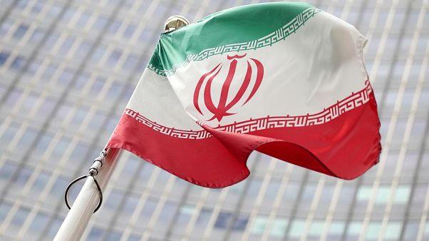 علم الجمهورية الإسلامية الإيرانية