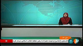 L'Iran annonce la condamnation à mort de plusieurs espions de la CIA