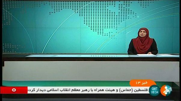"""Тегеран: судебный приговор """"агентам США"""""""