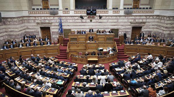 Oλομέλεια του Κοινοβουλίου