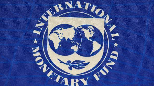 شعار صندوق النقد الدولي