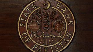 مصارف إماراتية تشارك في تمويل باكستان بـ500 مليون دولار