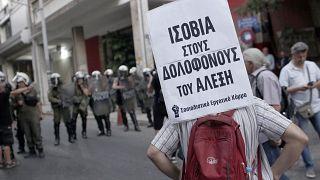 Μέλη συλλογικοτήτων πραγματοποιούν πορεία διαμαρτυρίας κατά της πρόωρης αποφυλάκισης του Επαμεινώνδα Κορκονέα, στα Εξάρχεια. ΑΠΕ-ΜΠΕ / ΑΠΕ-ΜΠΕ / ΚΩΣΤΑΣ ΤΣΙΡΩΝΗΣ