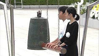 74 года со дня ядерной бомбардировки