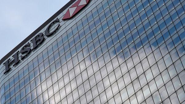 HSBC: Διακανονισμός 300 εκατομμυρίων ευρώ για φορολογική απάτη