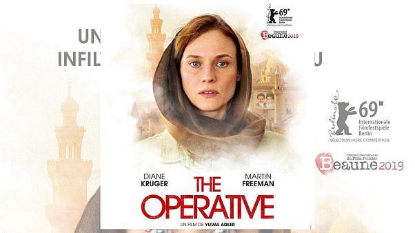 اکران فیلم «مامور مخفی» در سینماهای اروپا؛ جاسوس اسرائیلی به تهران میرود