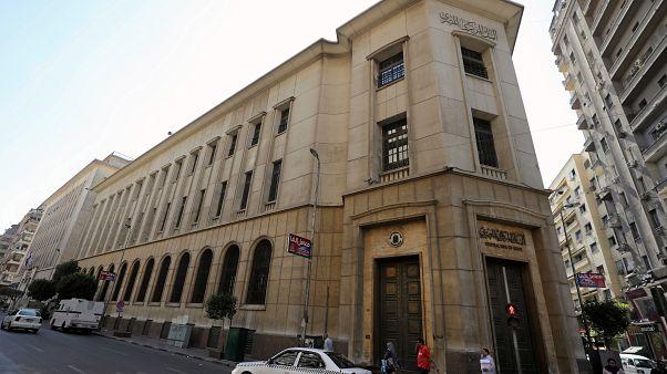 البنك المصري المركزي