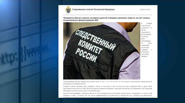 Zárolták Navalnij korrupcióellenes alapjának számláit