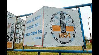 5 Opfer des mysteriösen Raketentests beigesetzt