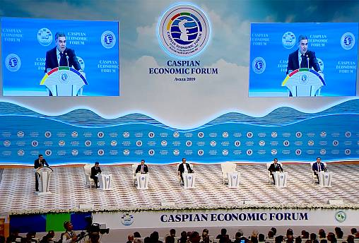 تجارت، گردشگری و زیستبوم؛ موضوع نخستین تالار اقتصادی کشورهای حوزه خزر