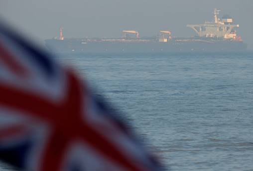 Гибралтар  отпустил танкер Grace