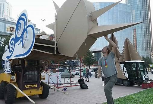 Watch: Street festival sees creativity with cardboard in Russia