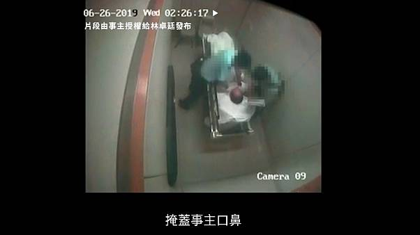 CCTV footage from North District Hospital