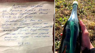 رسالة البحار الروسي