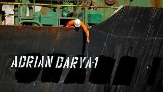 Ιρανικό τάνκερ: Άγνωστος ο προορισμός