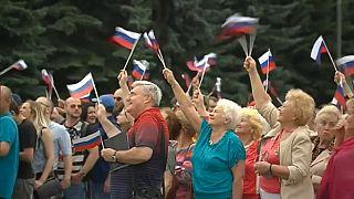 День российского флага-2019