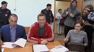Суд не продлил срок Навальному