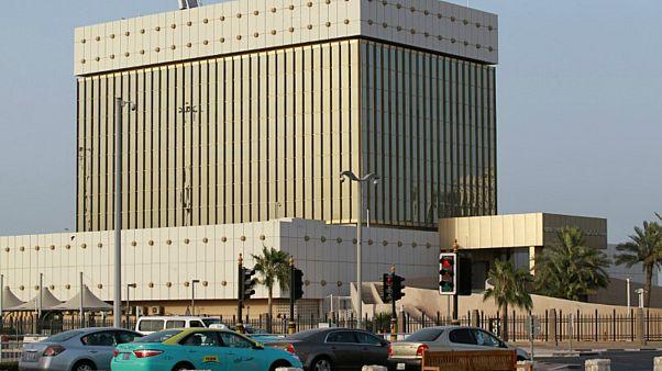 قطر تغرم بنك أبوظبي الأول 55 مليون دولار في تحقيق تلاعب