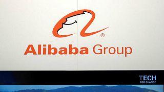 """شعار لمجموعة شركات """"علي بابا"""" الصينية"""